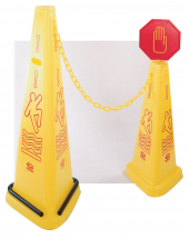 Safety Sign - Tri-Cone 27in